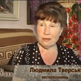 20.01.20 Legendary art critic Lyudmyla Volodymyrivna Tverska died